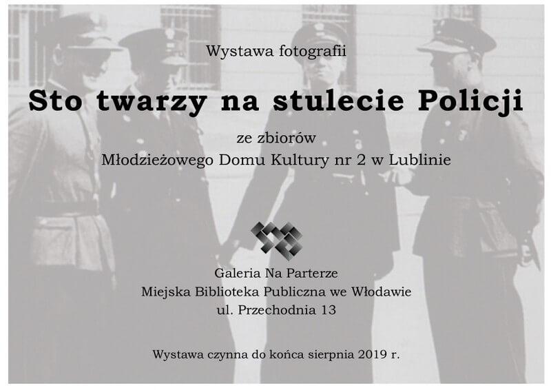 policja plakat 01